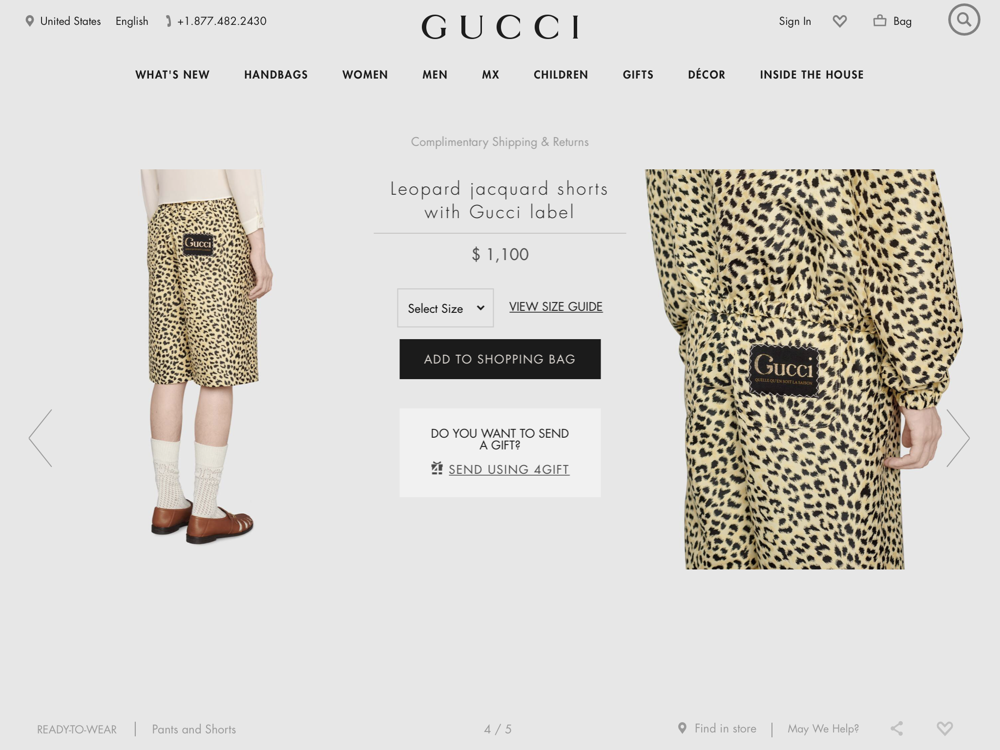 Leopard jacquard shorts with Gucci label